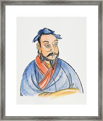 Meng-tzu (c371-c289 B Framed Print by Granger