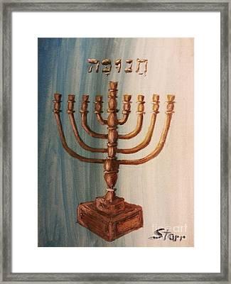 Menorah Gold Framed Print by Irving Starr