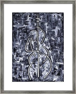 Midnight Blue Framed Print by Kamil Swiatek