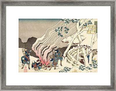 Minamoto No Muneyuki Ason Framed Print by Hokusai