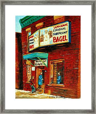 Montreal Bagel Factory Famous Brick Building On Fairmount Street Vintage Paintings Of Montreal  Framed Print by Carole Spandau