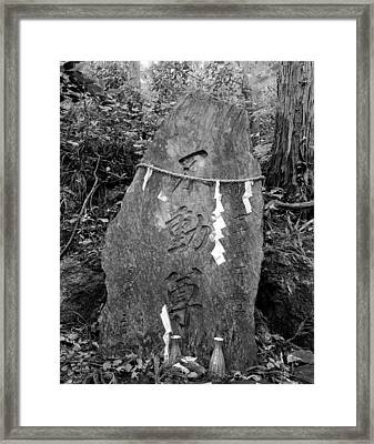 Mountain Stone Marker Framed Print by Ronald Steiner