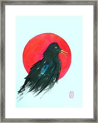 Mukudori To Taiyo Framed Print by Pg Reproductions