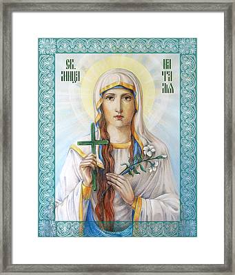 Natalia The Martyr Framed Print by Natalia Lvova