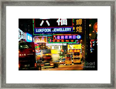 Nathan Road Hong Kong  Framed Print by Colin Woods