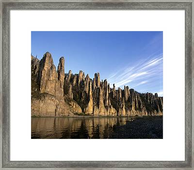 Nature Park Lenskie Stolby Scenic  Framed Print by Anonymous