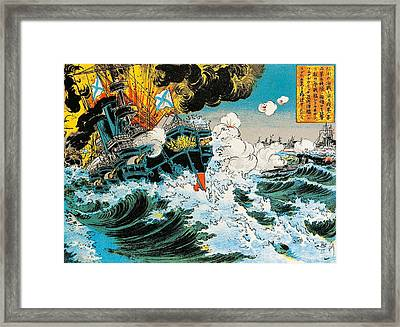 Naval Battle Of Port Arthur Framed Print by Anonymous