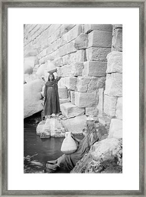 Nilometer On Elephantine Island, Egypt Framed Print by Science Photo Library
