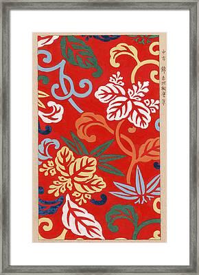 Nishike Framed Print by Georgia Fowler