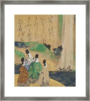 Nobles Viewing The Nunobiki Waterfall Framed Print by Tawaraya Sotatsu