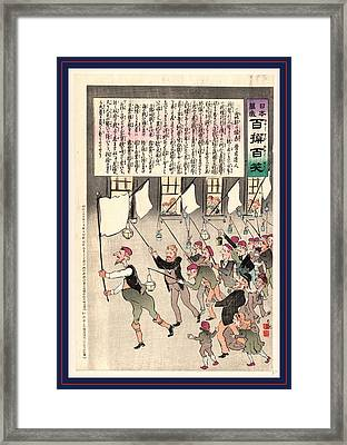 Old Man Carrying A Flag Is Leading A Group Of Male Citizens Framed Print by Kobayashi, Kiyochika (1847-1915), Japanese