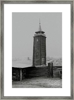 Old Watchtower Framed Print by Evgeniy Lankin