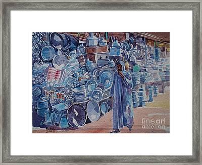 Omdurman Markit Framed Print by Mohamed Fadul