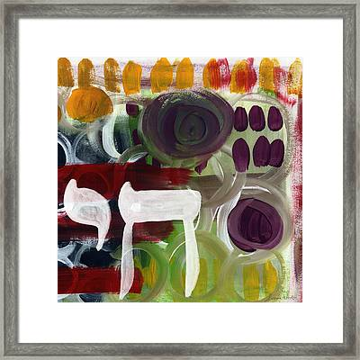Passages- Abstract Painting Framed Print by Linda Woods