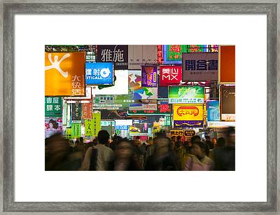 People On A Street At Night, Fa Yuen Framed Print by Panoramic Images
