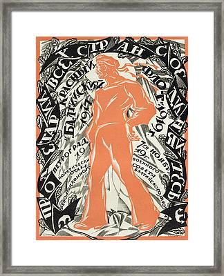 Petrograd Red Seventh November Revolutionary Poster Depicting A Russian Sailor Framed Print by Sergei Vasilevich Chekhonin
