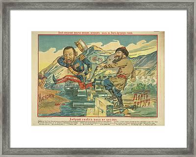 Port Arthur Harbour Framed Print by British Library
