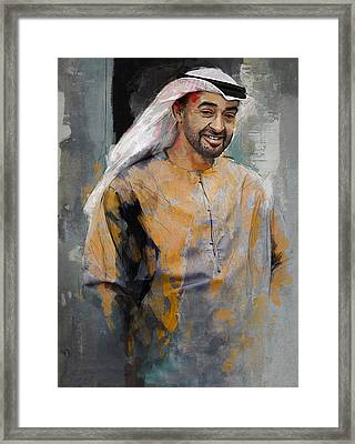 Portrait Of Abdullah Bin Zayed Al Nahyen 5 Framed Print by Maryam Mughal