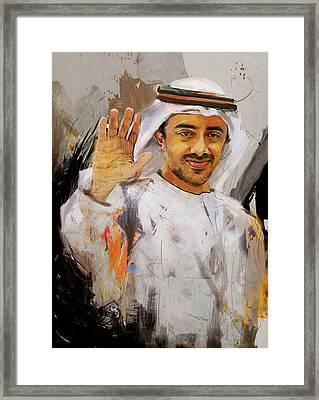Portrait Of Abdullah Bin Zayed Al Nahyen  Framed Print by Maryam Mughal