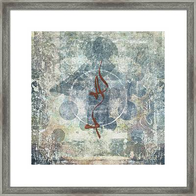 Prayer Flag 12 Framed Print by Carol Leigh