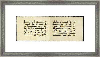 Qur'an Bifolium On Vellum Framed Print by Celestial Images