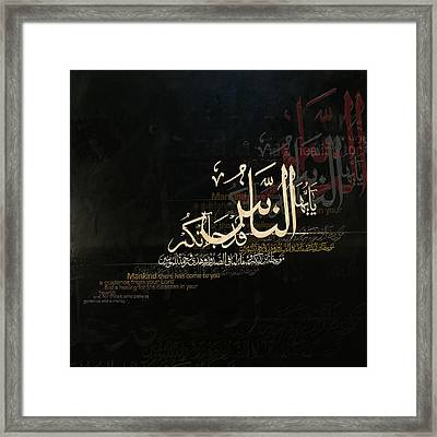 Quranic Ayaat Framed Print by Corporate Art Task Force