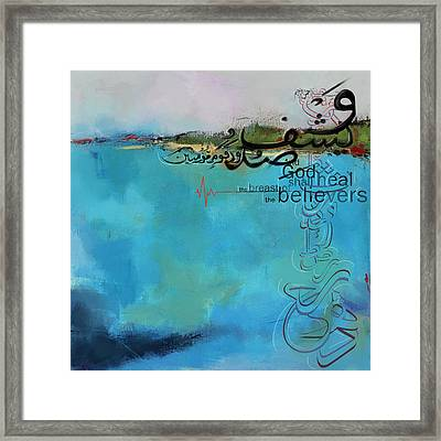 Quranic Healing Ayaat Framed Print by Catf