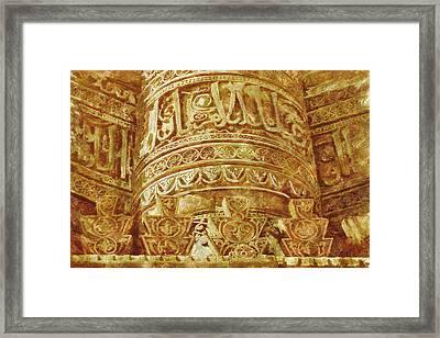 Qutub Minar Framed Print by Catf
