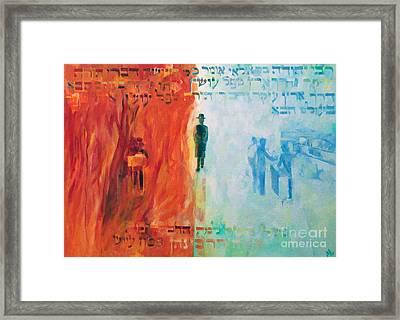 Rebbe Yehuda Ben Ilyai Said Framed Print by David Baruch Wolk