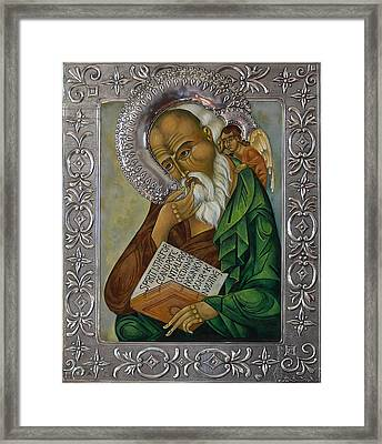 Repouse And Egg Tempera Framed Print by Mary jane Miller