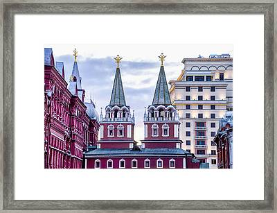 Resurrection Gate - Red Square - Moscow Russia Framed Print by Jon Berghoff