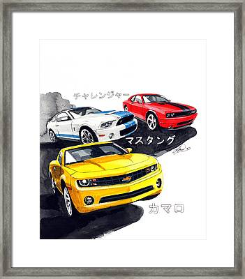 Retro Pony Cars Framed Print by Yoshiharu Miyakawa