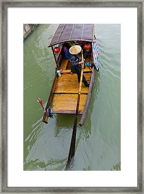 Rowing Boat On The Grand Canal Framed Print by Keren Su