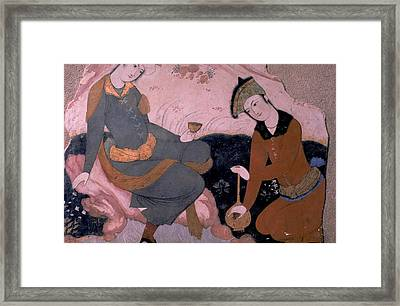 Rubaiyat 0f Omar Khayyam Framed Print by Carl Purcell