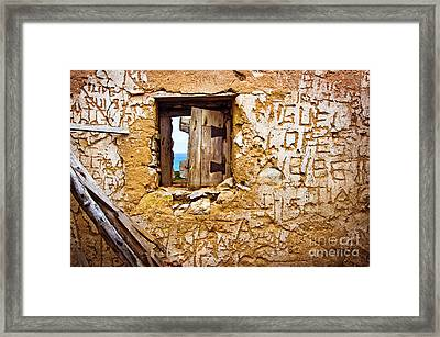 Ruined Wall Framed Print by Carlos Caetano