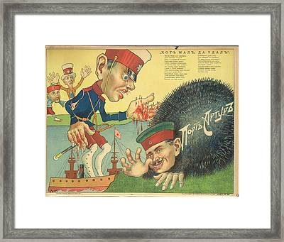 Russian Hedgehog Framed Print by British Library