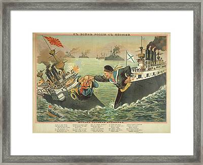 Russian Navy Song Framed Print by British Library