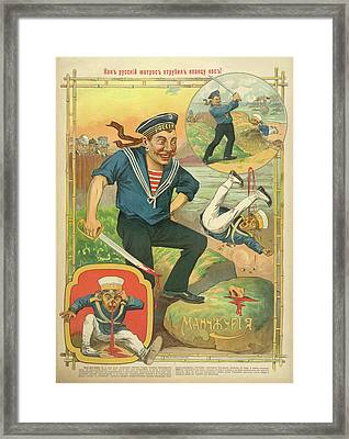 Russian Sailor Framed Print by British Library
