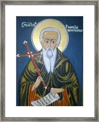 Saint John Of Rila Mountain Framed Print by Zornitsa Tsvetkova