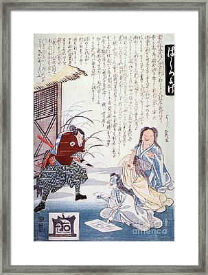 Samurai Cures Measles With Talismans Framed Print by Science Source
