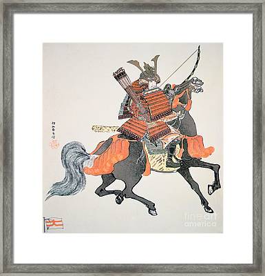Samurai Framed Print by Japanese School