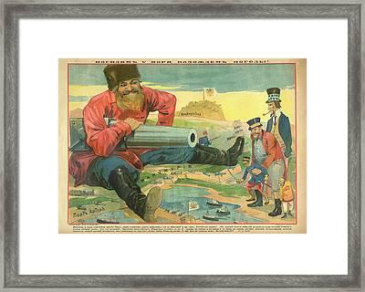 Satirical Poem Framed Print by British Library