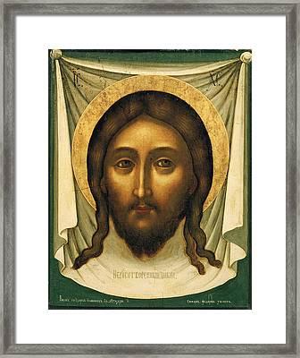 Saviour Made Without Hands Framed Print by Simon Ushakov