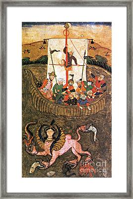 Sea Monster Swims Below Ship, 16th Framed Print by Photo Researchers