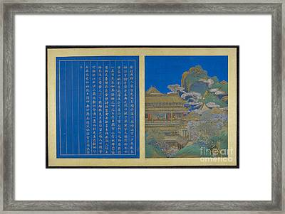 Searching For Immortality Framed Print by British Library