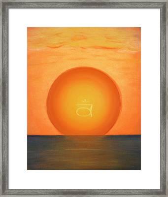 Second Chakra Framed Print by Eileen Lighthawk