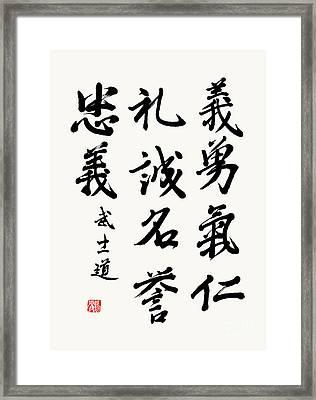Seven Virtues Of Bushido In Semi-cursive Style  Framed Print by Nadja Van Ghelue