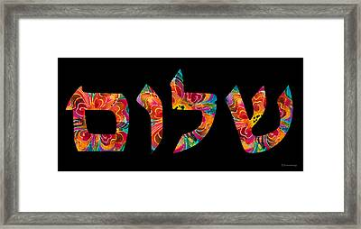 Shalom 13 - Jewish Hebrew Peace Letters Framed Print by Sharon Cummings