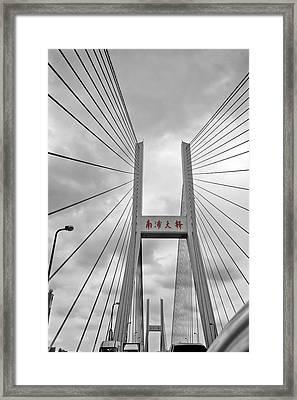 Shanghai Bridge Framed Print by Matthew Bamberg