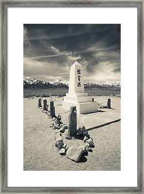 Site Of World War Two-era Internment Framed Print by Panoramic Images